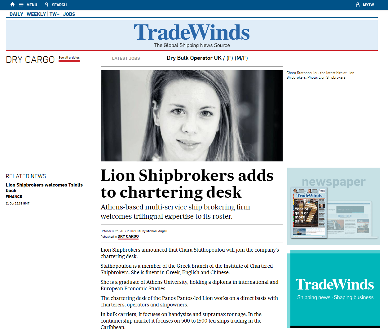 News – Lion Shipbrokers Limited